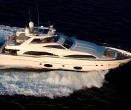 Motoryacht Ferretti Custom Line 97 chartern in Portoferraio