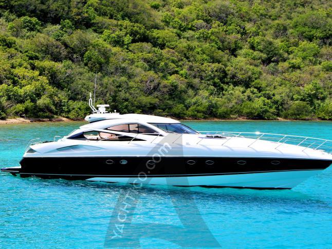 Crewed Yacht Charter BVI